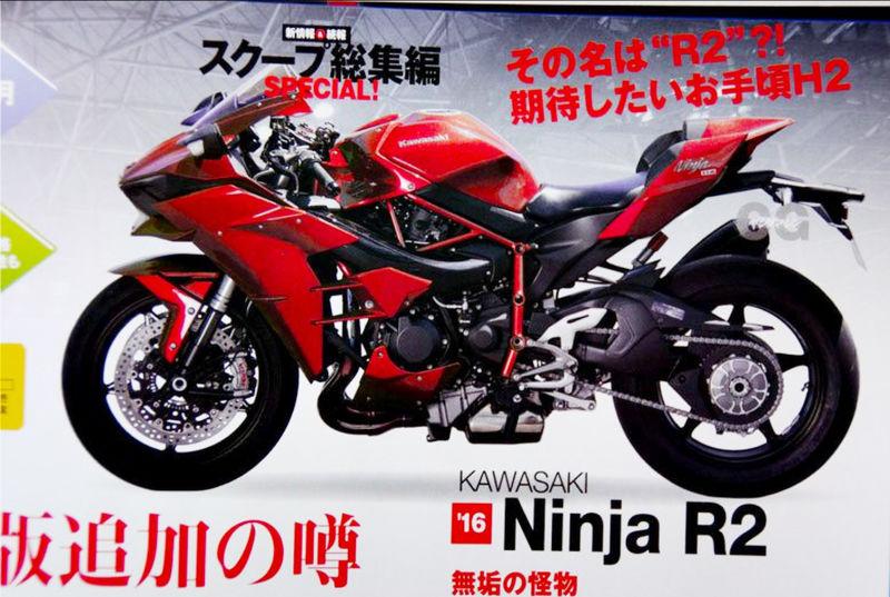 Kawasaki Ninja R2 rendered Đánh giá xe Kawasaki H2 GT 2017, hình ảnh & giá bán thị trường