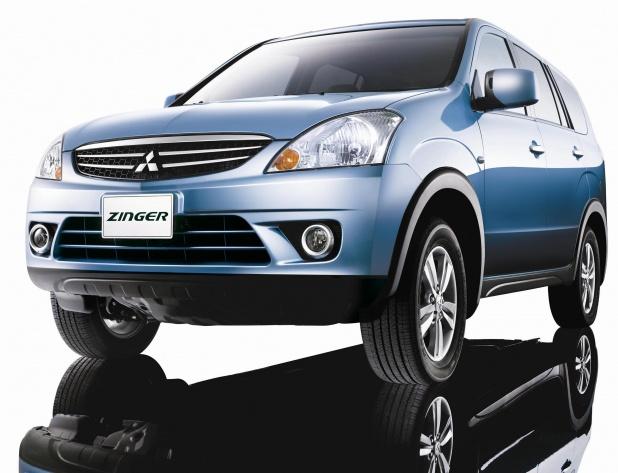 image 1464071559 hinh 1 Đến lượt Mitsubishi triệu hồi 2.500 xe Zinger để sửa lỗi túi khí